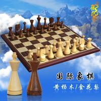 国际象棋套装木质 大号立体实木西洋 木质棋盘 +八角棋盘