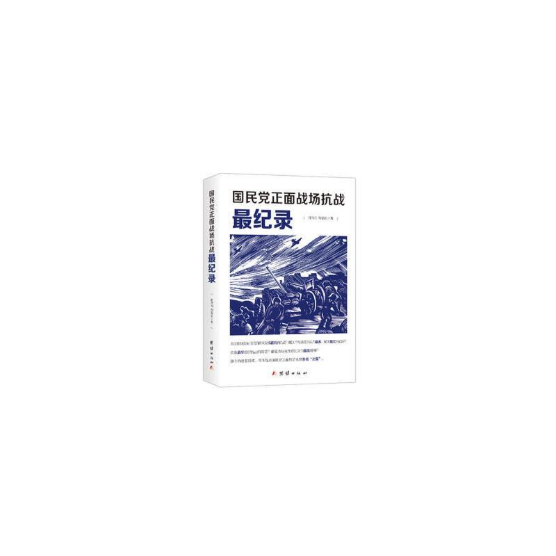 无霸主的世界经济:世界经济体系的崩溃和重建 正版书籍 限时抢购 当当低价 团购更优惠 13521405301 (V同步)