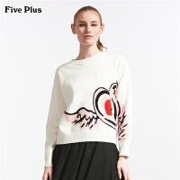 Five Plus女装卫衣式毛衣女宽松中长款套头衫潮长袖圆领图案