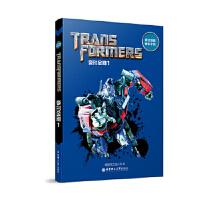 英文原版电影小说 变形金刚1 Transformers 美国孩之宝公司 华东理工大学出版社