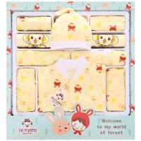 【六一折后价:135】新生儿礼盒套装纯棉婴儿衣服春秋用品刚出生初生满月礼物宝宝大全