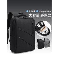 电脑包双肩包男士商务休闲出差旅行15.6寸笔记本背包女大学生书包