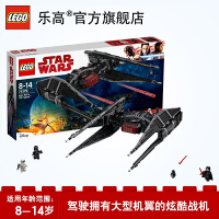 新品乐高星球大战系列 75179凯洛?伦的TIE战机 LEGO