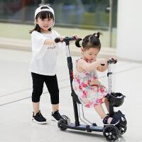 儿童三合一滑板车宝宝可坐初学者轮闪光小孩滑滑车