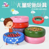 幼儿园彩色真轮胎车玩具儿童户外游戏轮胎滑板车烤漆带网轮胎车