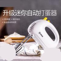 打蛋器电动搅拌器打蛋器家用迷你手持自动打蛋机烘焙搅拌f5r