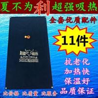 太阳能热水袋晒水袋家用型洗澡袋房顶晒水包夏季天户外简易淋浴袋