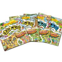 迷宫大冒险:开心乐园 快乐王国 生活真多彩 迷失在大自然/儿童智力开发套装4册
