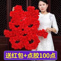 结婚用品婚房装饰玫瑰花喜字贴压床喜字贴纸结婚门贴窗花