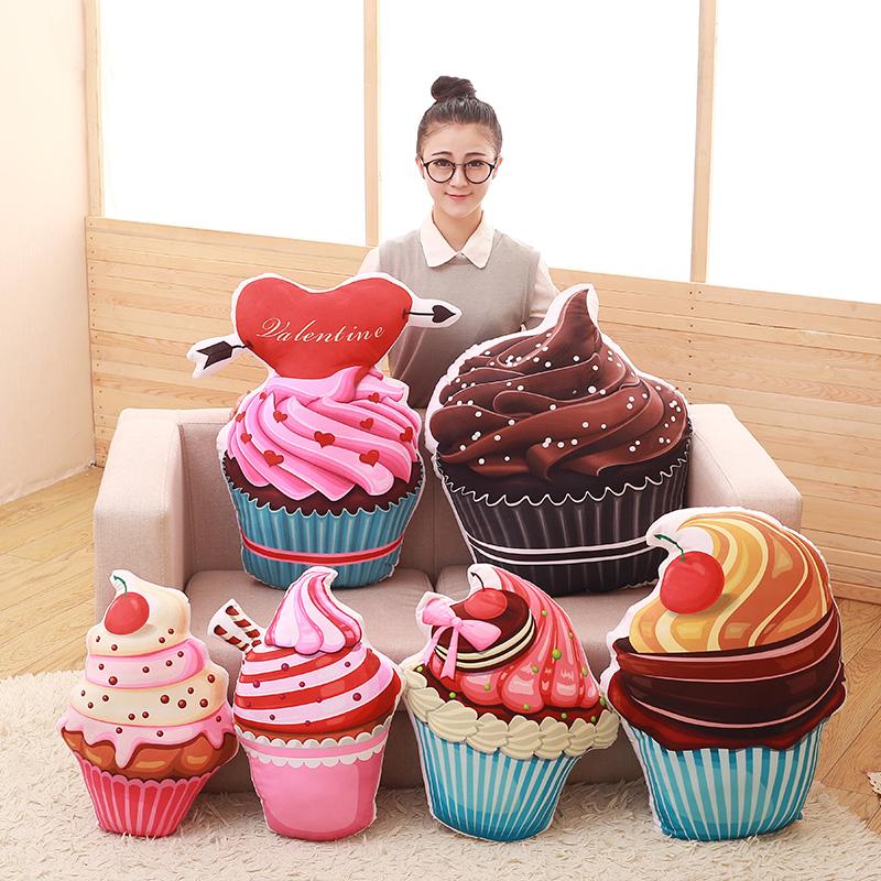 仿真3D冰淇淋蛋糕甜筒抱枕毛绒靠垫枕午睡枕头情人节生日礼物 默认发50厘米