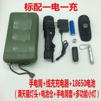 强光手电筒 充电远射变焦户外家用带绿光镭射灯激光手电