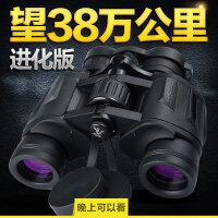 双筒望远镜高清高倍军夜视儿童便携可接手机望眼镜演唱会shej76JmVV80