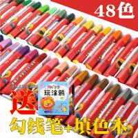 台湾雄狮学生48色儿童油画棒小学生绘画可水洗油画棒安全棒安全36色六角形美术粉蜡笔 24色涂鸦画笔 48色油化棒套装
