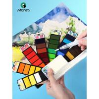 马利扇形18色固体水彩颜料套装初学者带自来水笔42色可折叠小学生儿童手绘写生迷你便携水彩颜料绘画套装