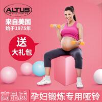 环保孕妇哑铃健身女瑜伽运动用的锻炼器材减肥做操跳操家用 购套餐送