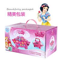 女童公主彩妆盒小女孩玩具化妆盒儿童化妆品3-6岁套装