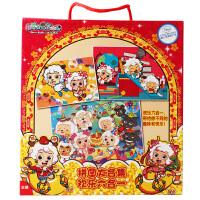 儿童喜羊羊拼图大集合欢乐六合一拼图礼盒装生日礼物
