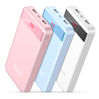 【包邮】羽博充电宝20000毫安薄大容量智能led电量显示苹果华为小米vivo锤子oppo手机通用2万移动电源