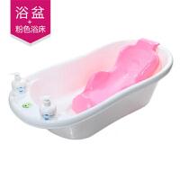 婴儿洗澡盆宝宝新生儿浴盆可坐躺通用儿童洗澡桶加大号加厚沐浴盆i2r