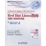 【新书店正版】Red Hat Linux指南:基础与系统管理篇,(美)索贝尔(Sobell,M.G);杨明军,人民邮电