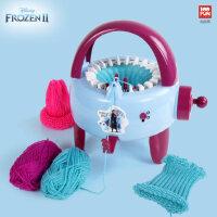 迪士尼冰雪奇缘2儿童编织机手工diy创意织帽子围巾器织布机女玩具