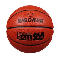 篮球室内室外水泥地通用耐磨学生虎扑7号标准训练比赛蓝球 超纤小颗粒本色