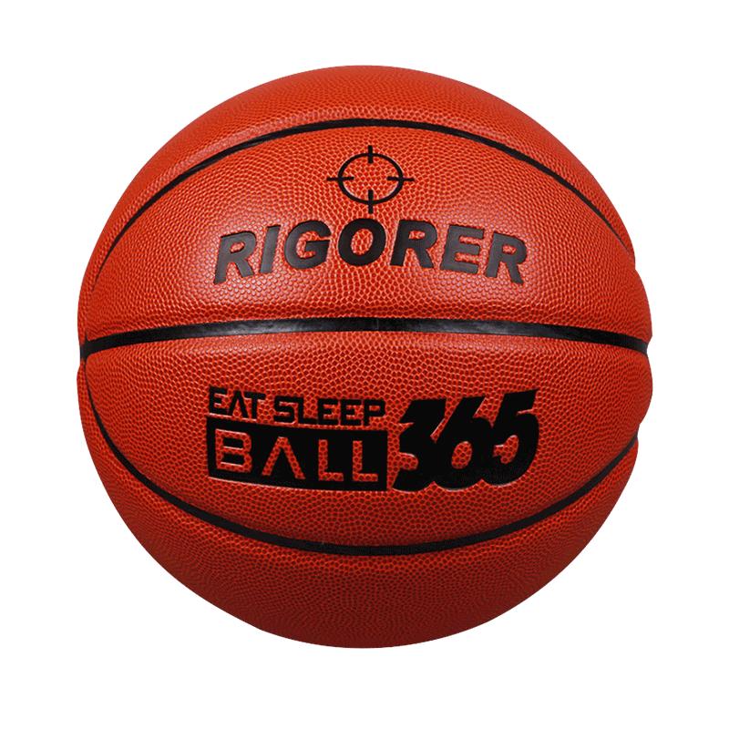 篮球室内室外水泥地通用耐磨学生虎扑7号标准训练比赛蓝球 超纤小颗粒本色 发货周期:一般在付款后2-90天左右发货,具体发货时间请以与客服协商的时间为准