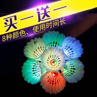 4只装荧光耐打LED夜光带灯发光发亮羽毛球夜用打不烂彩色羽毛球
