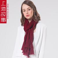 上海故事韩版压皱羊毛纯色披肩女夏季2018新款多功能百搭超长围巾