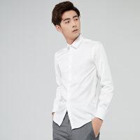 2018春季新款男式衬衫韩版修身翻领衬衣纯色男士衬衫