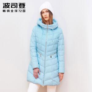 波司登(BOSIDENG)冬季收腰女装连帽时尚显瘦中长款羽绒服女