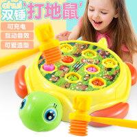 打地鼠玩具婴幼儿童一岁半女宝宝小孩女孩电动益智1-2-3周岁男孩