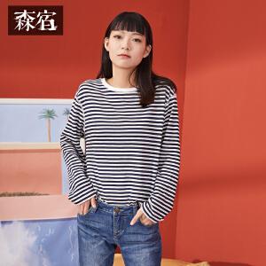森宿春装2018新款文艺圆领条纹针织长袖T恤女