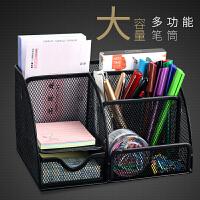 笔筒创意时尚办公用品学生用收纳盒多功能简约笔桶大容量桌面文具