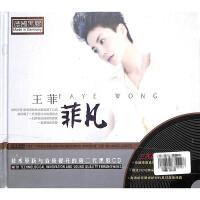 王菲-菲凡(黑胶CD)( 货号:7881282220)