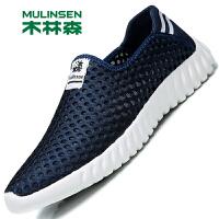 木林森男鞋休闲鞋夏季韩版男士运动网鞋男透气套脚懒人鞋子男潮鞋
