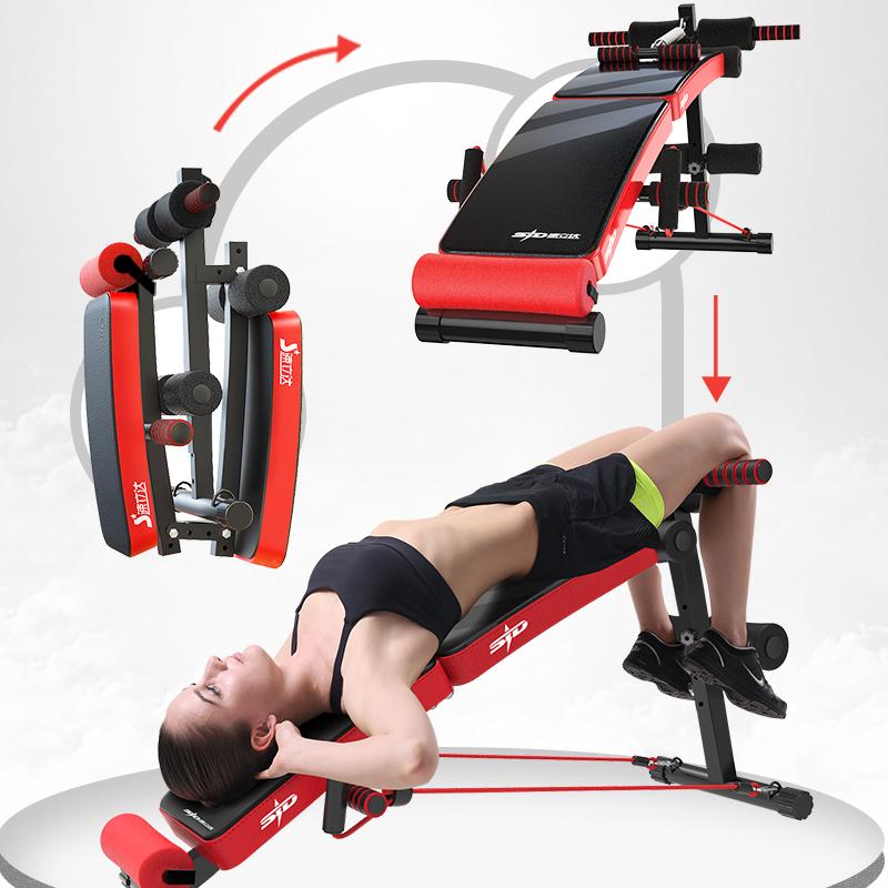 卷腹板 仰卧起坐健身器材家用辅助器可折叠腹肌健身椅收腹器多功能仰卧板HW 发货周期:一般在付款后2-90天左右发货,具体发货时间请以与客服协商的时间为准