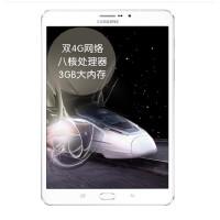 三星(SAMSUNG) GALAXY Tab S2 T715C 双4G/通话平板电脑 三星AMOLED高清炫丽屏。3G