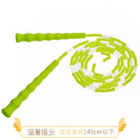 儿童跳绳花样竹节跳绳幼儿园卡通葫芦型手柄珠节跳绳儿童练习