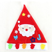 儿童圣诞节礼物手工帽子作亲子创意diy圣诞帽无纺布卡通材料包 圣诞老人