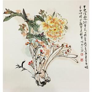 曹明冉《一枝花》著名画家