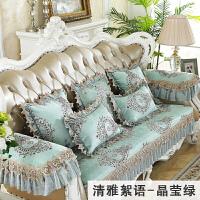 欧式沙发垫布艺四季通用客厅组合防滑123沙发套定制