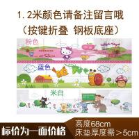 宝宝床护栏婴儿童床围栏护栏1.5大床1.8-2米1.2 床边挡板通用