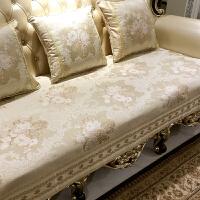 欧式沙发垫四季布艺皮沙发坐垫通用客厅套罩巾定制 普罗旺斯-米