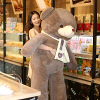布娃娃玩偶礼物泰迪熊公仔抱抱熊毛绒玩具女生