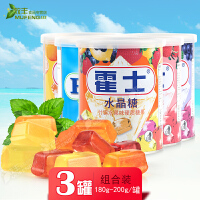 印尼进口雀巢FOX'S霍士水晶糖3罐钻石琥珀硬糖果休闲零食批发包邮