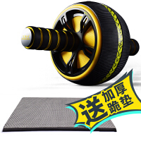 doxa腹肌轮健身器材家用男收腹机瘦肚子运动滚轮腹部胸肌训练马甲线女