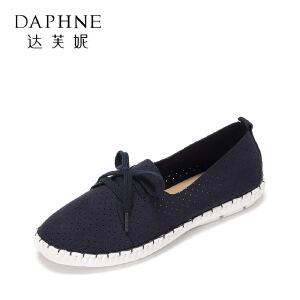 Daphne/达芙妮 春夏舒适平底鞋 休闲圆头系带透气套脚单鞋-