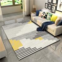 北欧地毯客厅地毯卧室现代简约地毯茶几垫床边家用ins地毯长方形