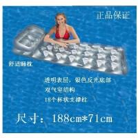 INTEX�I58894充气浮排 浮床 海滩垫 18洞带枕水排